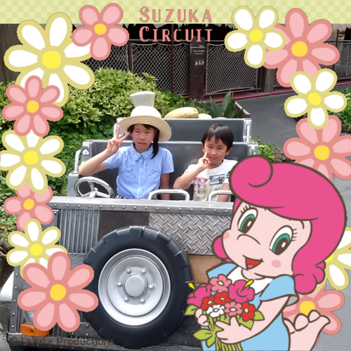 Suzuka_dekitacamera_20170804102648